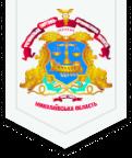Регіональна торгово-промислова палата Миколаївської області
